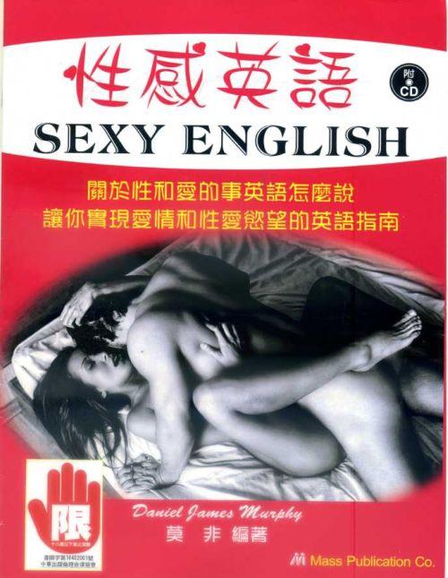 超easy巴西葡萄牙語初學者應急速成(書附CD)
