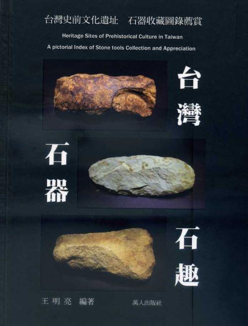 中國歷代壯陽大法